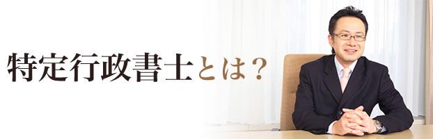 kiji_ninteigyouseishoshi2015