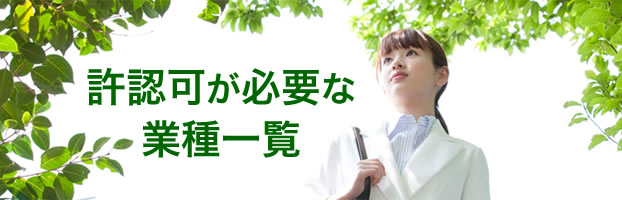 kiji_kyoninka2015